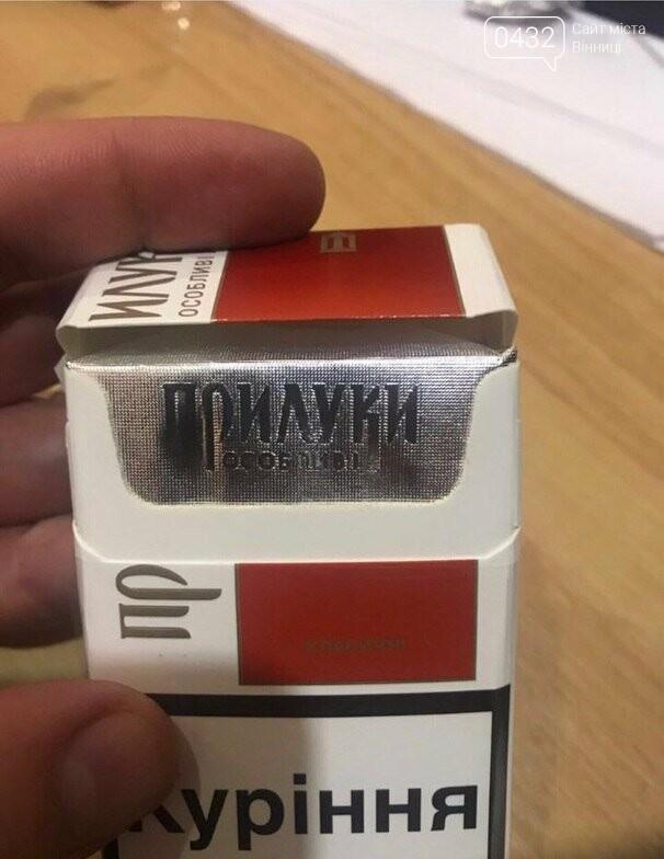 Сигареты опт и розница низкие цены купить белорусские сигареты эн зет