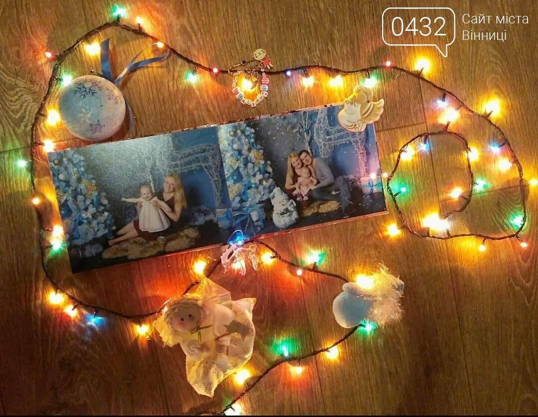 Фотобук - лучший подарок на Новый Год! (ВИДЕО), фото-1