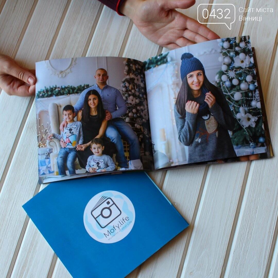 Фотобук - лучший подарок на Новый Год! (ВИДЕО), фото-2