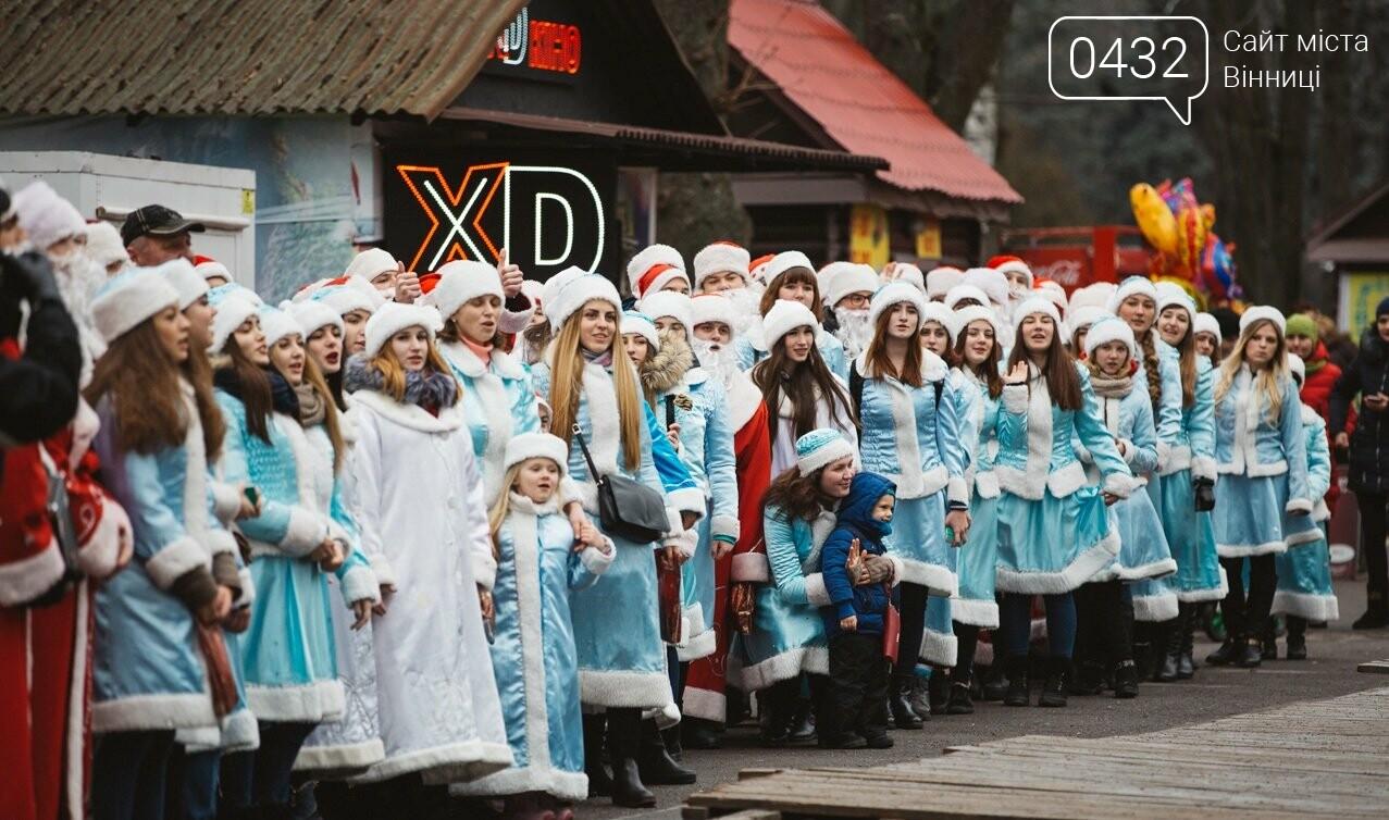 Новогоднее настроение от Дедов Морозов и Снегурочек, фото-1