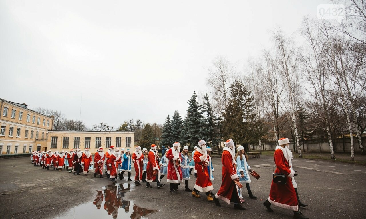 Новогоднее настроение от Дедов Морозов и Снегурочек, фото-3