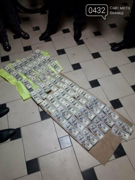 Прокурор требовал 6000 долларов взятку, чтобы закрыть дело , фото-1