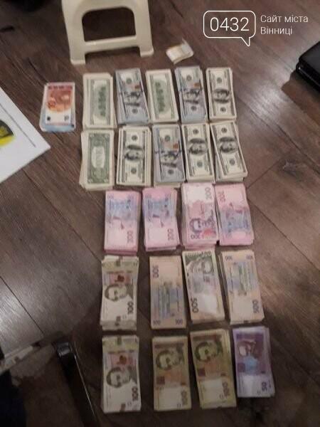 Прокурор требовал 6000 долларов взятку, чтобы закрыть дело , фото-3