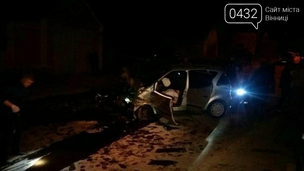 Страшная авария в Виннице - есть погибшие , фото-1
