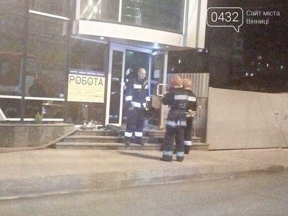 Возле Урожая горел торговый центр , фото-1