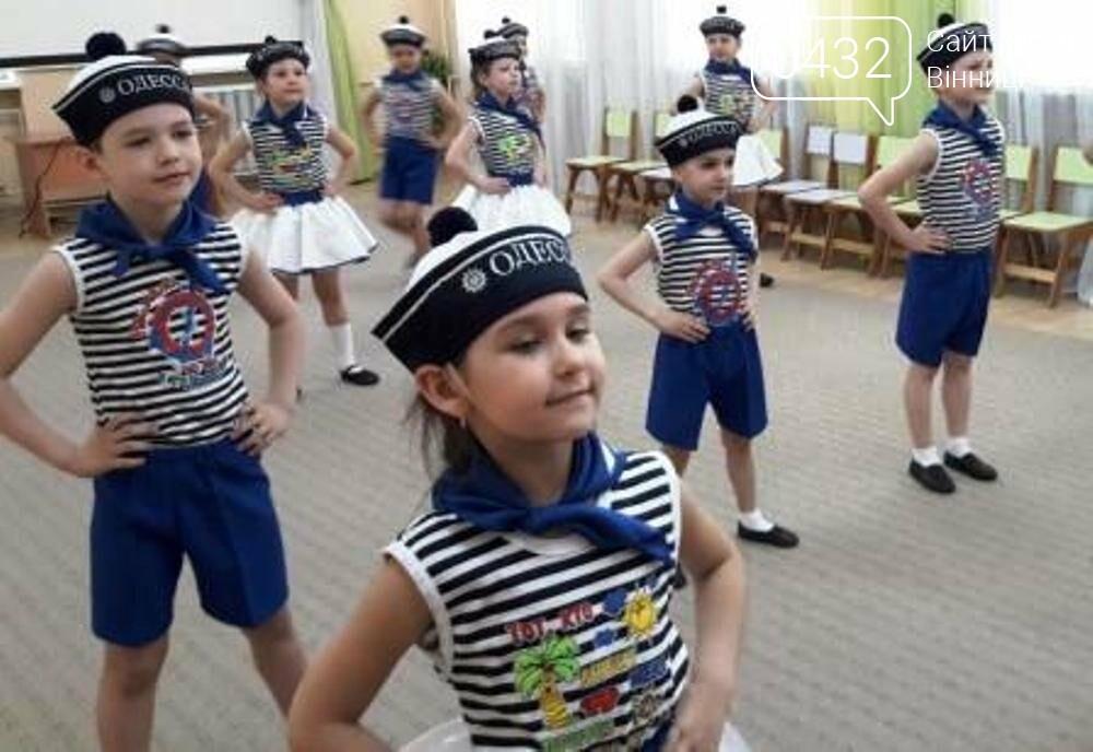 Одесситы делились педагогическим опытом с винничанами  , фото-1
