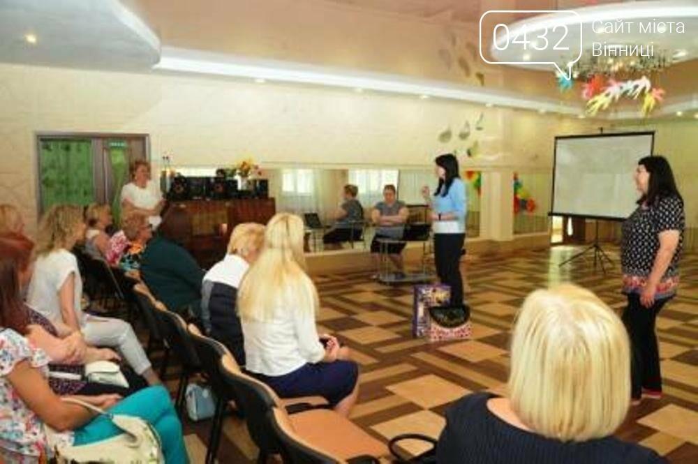 Одесситы делились педагогическим опытом с винничанами  , фото-3