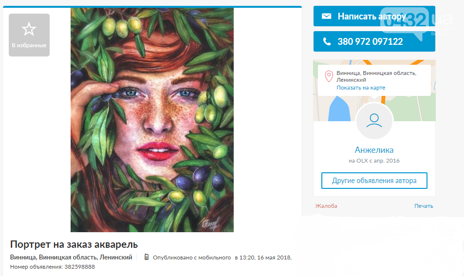 Беспроигрышный подарок: портреты на заказ в Виннице, фото-2