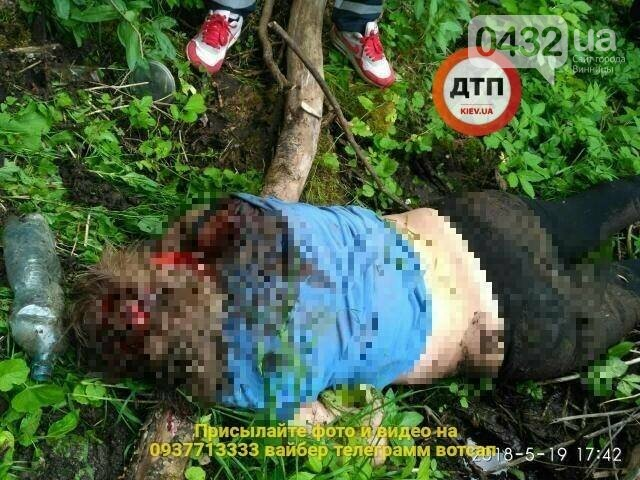 В Сабарове женщина упала со скалы вниз головой, фото-2