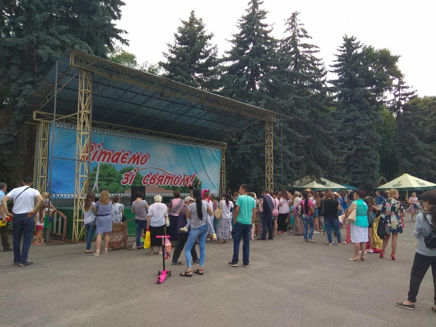 Калейдоскоп талантов на День Конституции в Виннице (видео, фото), фото-6
