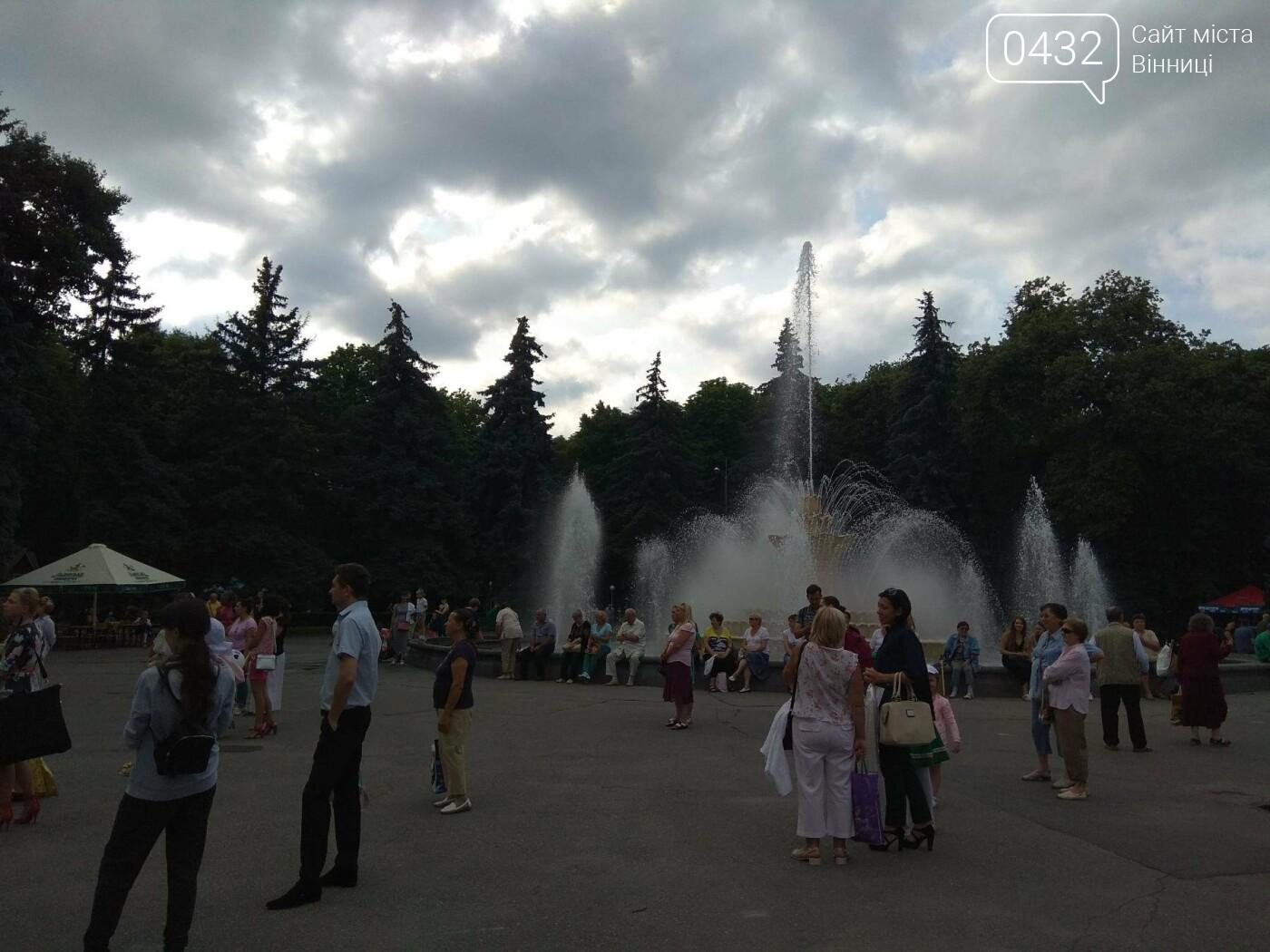 Калейдоскоп талантов на День Конституции в Виннице (видео, фото), фото-2