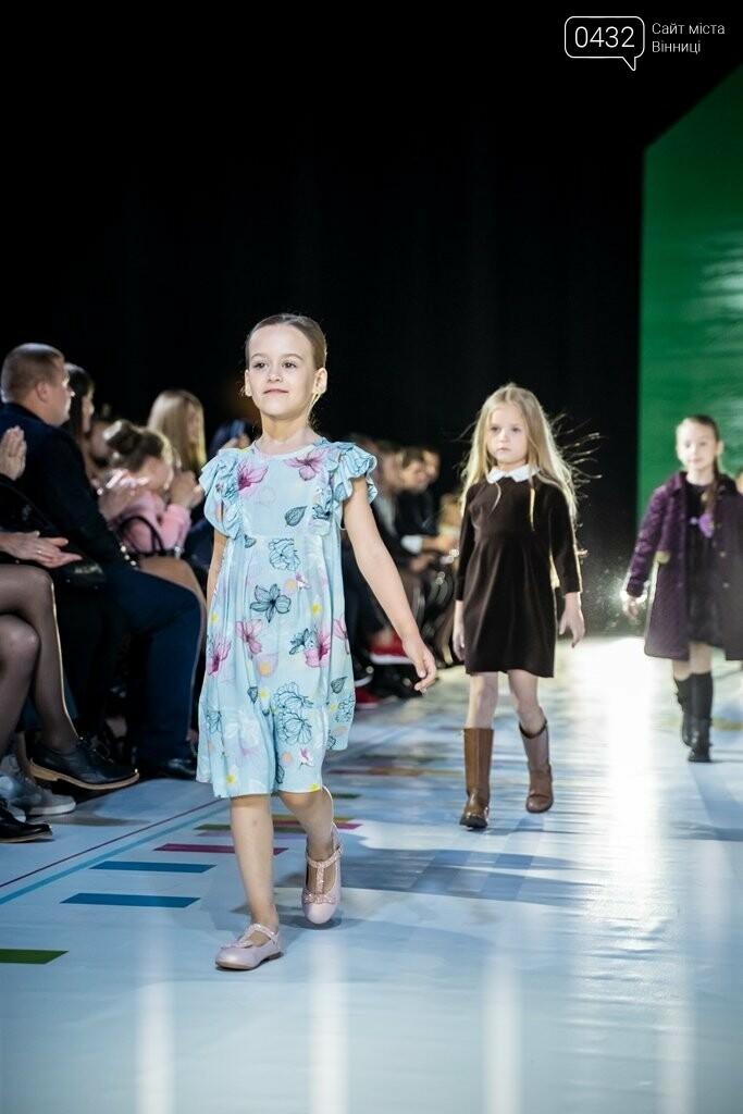 У Вінниці відбувся грандіозний показ дитячої моди – «Kids Fashion Show» (фото), фото-2
