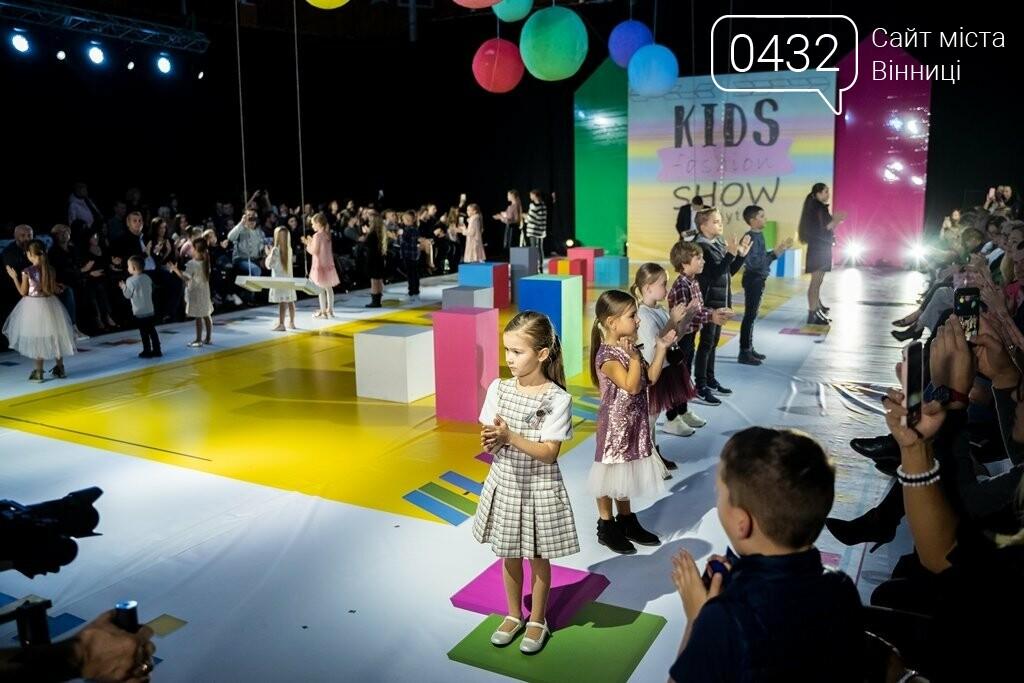 У Вінниці відбувся грандіозний показ дитячої моди – «Kids Fashion Show» (фото), фото-4