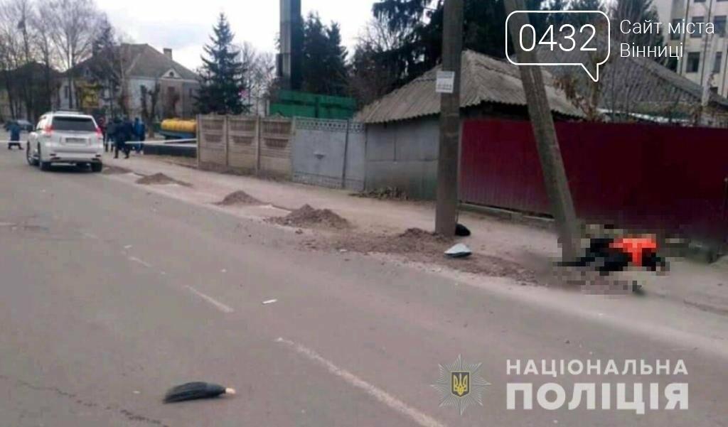 На Винничине водитель насмерть сбил женщину-дворника (фото), фото-1