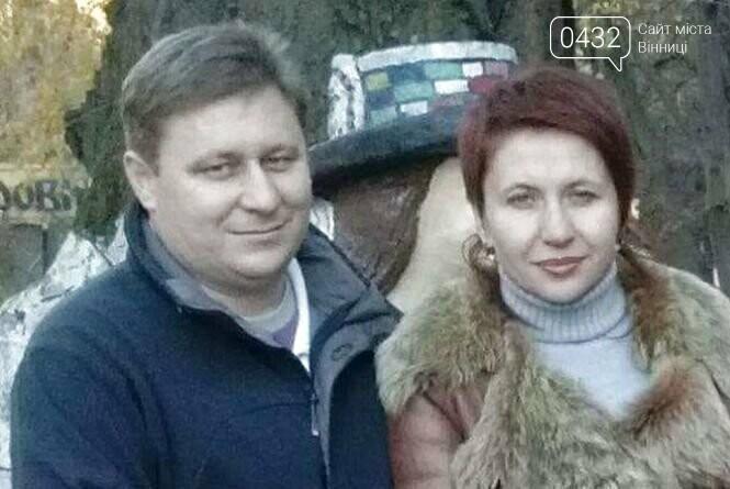 В Виннице пропал Юрий Гродюк. Семья в отчаянии и просит помочь (фото), фото-1