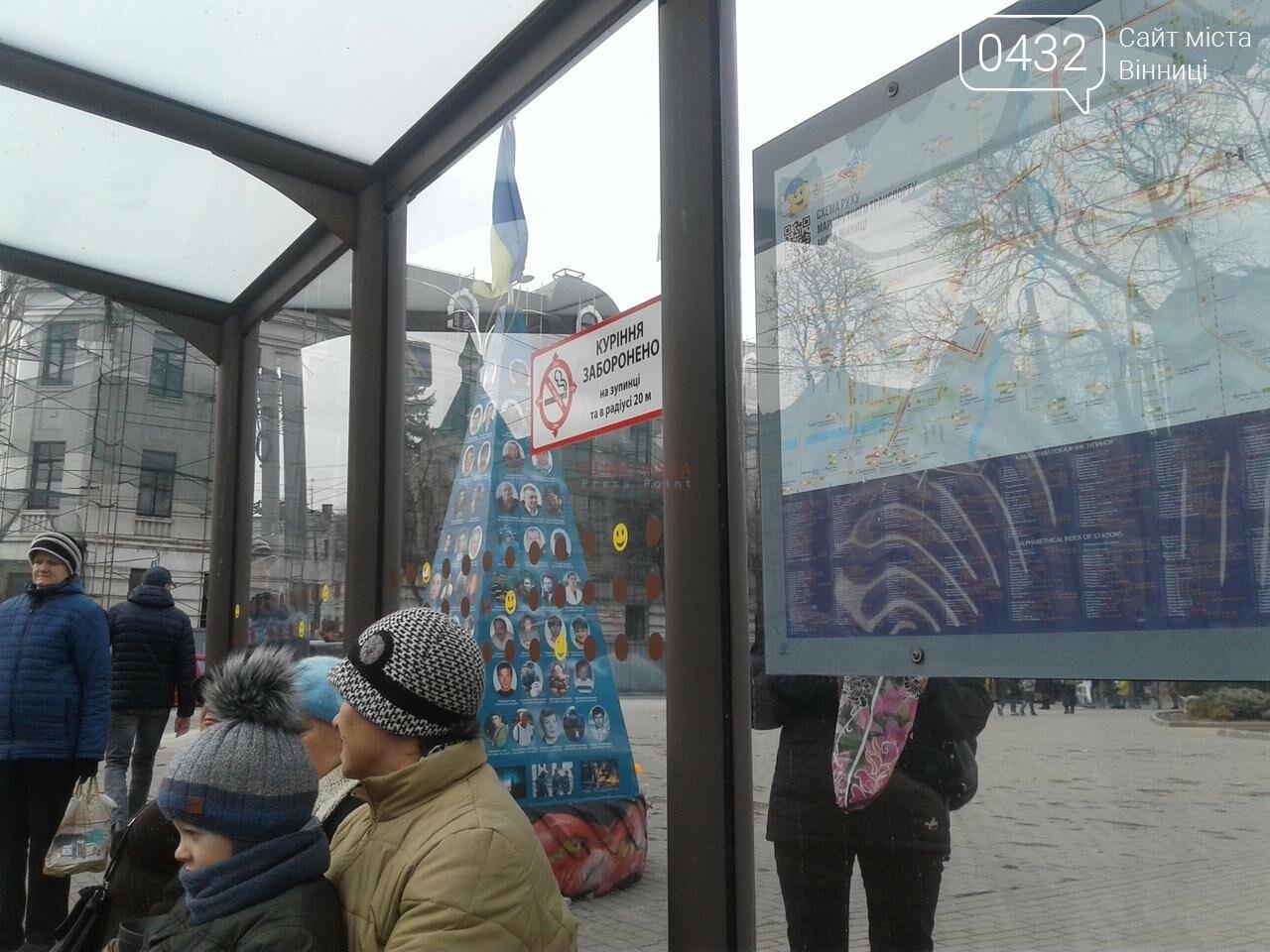 В Виннице остановки общественного транспорта устроили указателям о запрете курения (фото), фото-1
