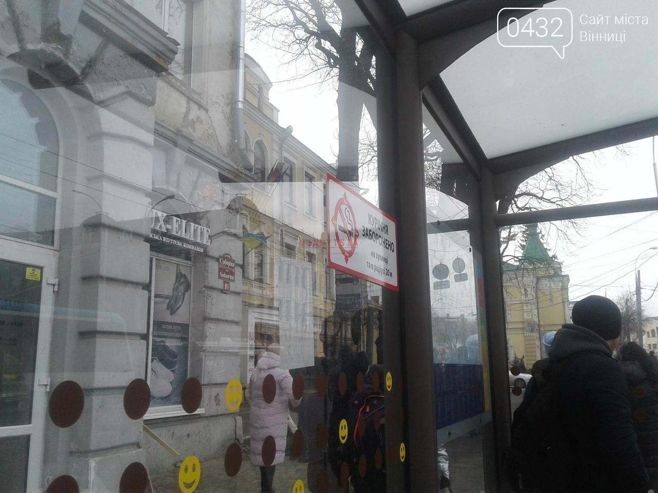 В Виннице остановки общественного транспорта устроили указателям о запрете курения (фото), фото-2