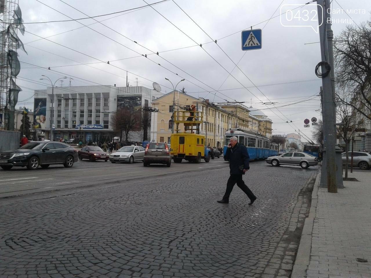 В Виннице на Театральной  остановились трамваи. В чем причина? (ФОТО), фото-3