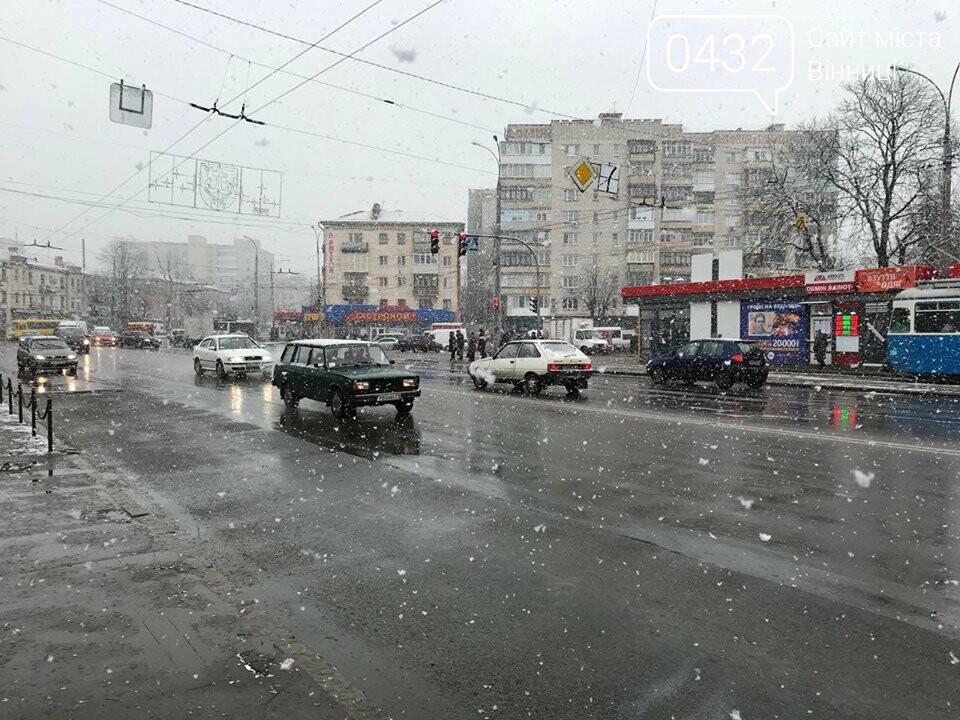 Опять сюрприз: в Винницу вернулась зима (фото), фото-8