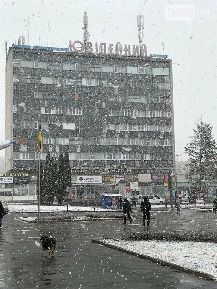 Опять сюрприз: в Винницу вернулась зима (фото), фото-2