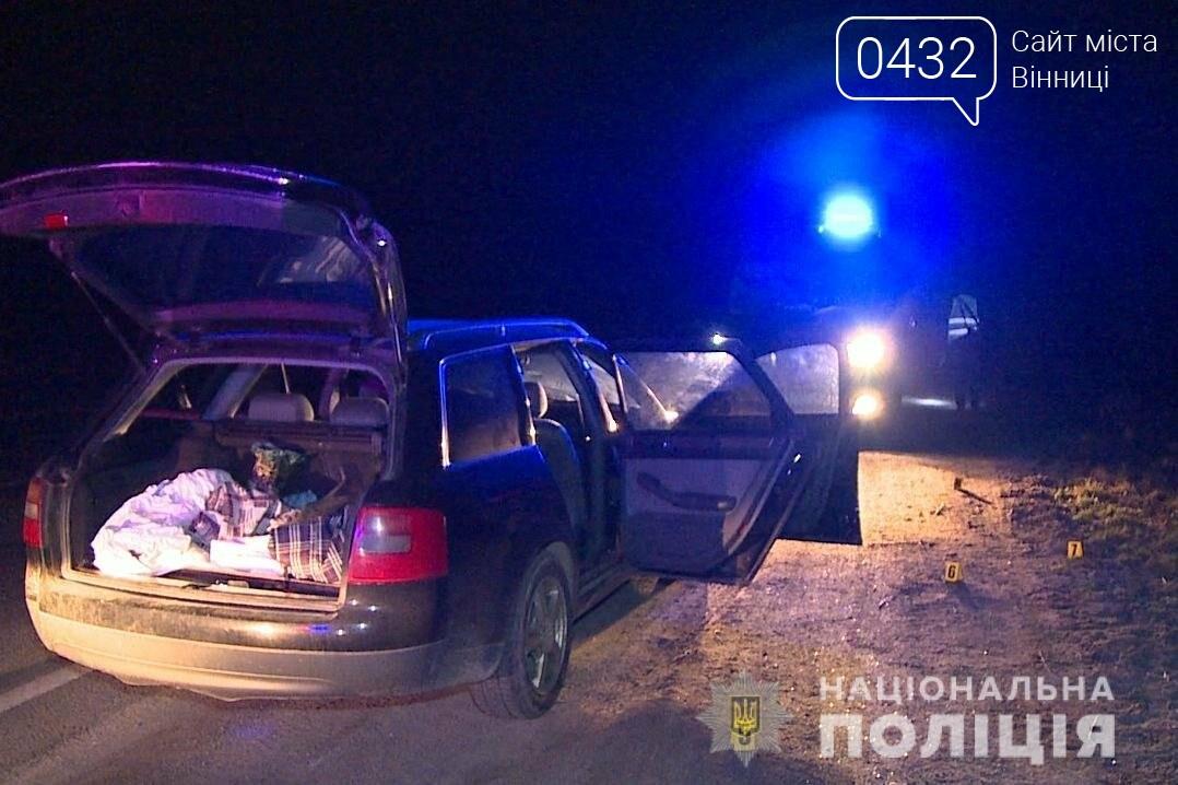 В Черкассах задержали мужчин, которые стреляли в полицейских в Винницкой области (Фото), фото-2
