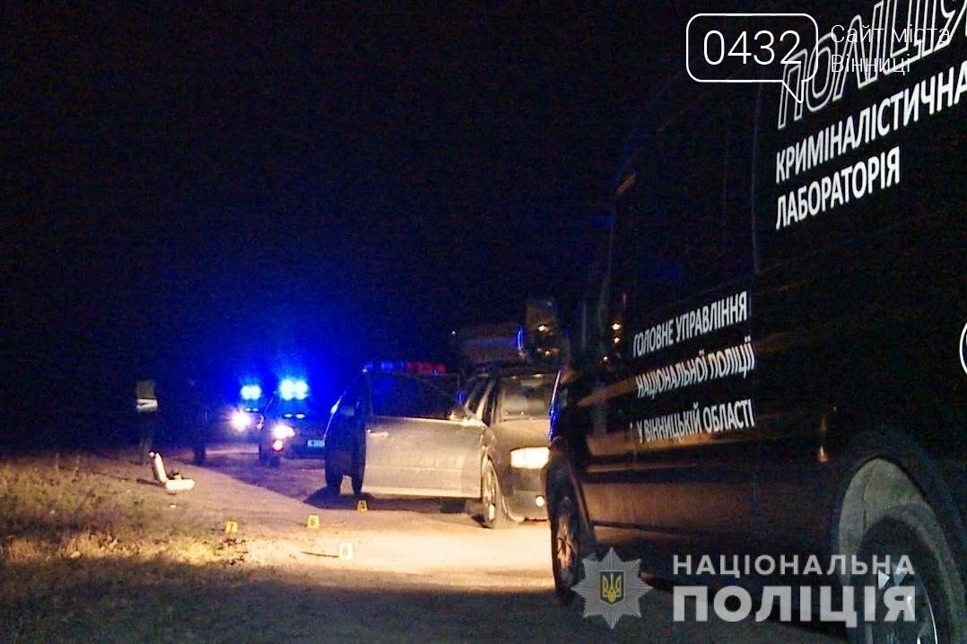В Черкассах задержали мужчин, которые стреляли в полицейских в Винницкой области (Фото), фото-5