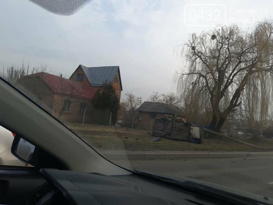 """В Виннице пьяные студенты на """"Жигулях"""" снесли 4 столбы, целый микрорайон остался без света (фото), фото-5"""