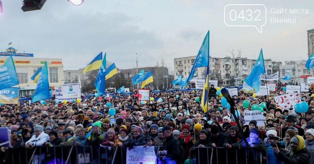 Юлія Тимошенко зібрала на мітингу в Сєверодонецьку близько 10 000 людей, фото-2