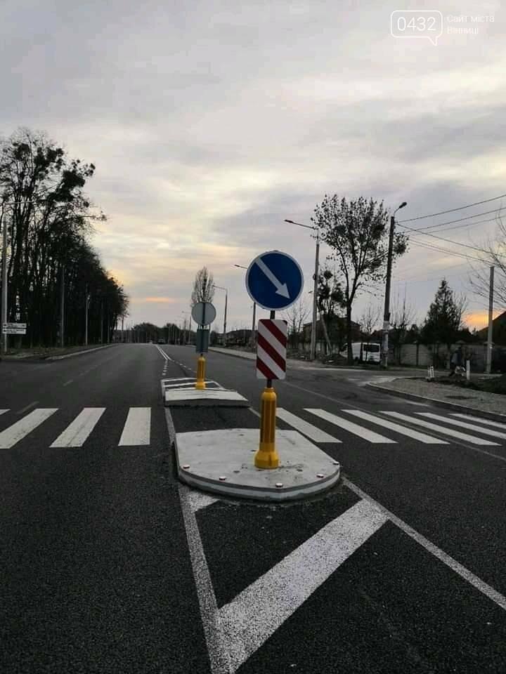 В Виннице начали устраивать новые островки безопасности на Гниванском шоссе (ФОТО), фото-1