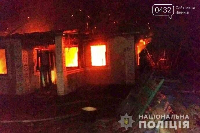 На Винниччине мужчина сжег дом бывшей прям на ее глазах (фото), фото-2