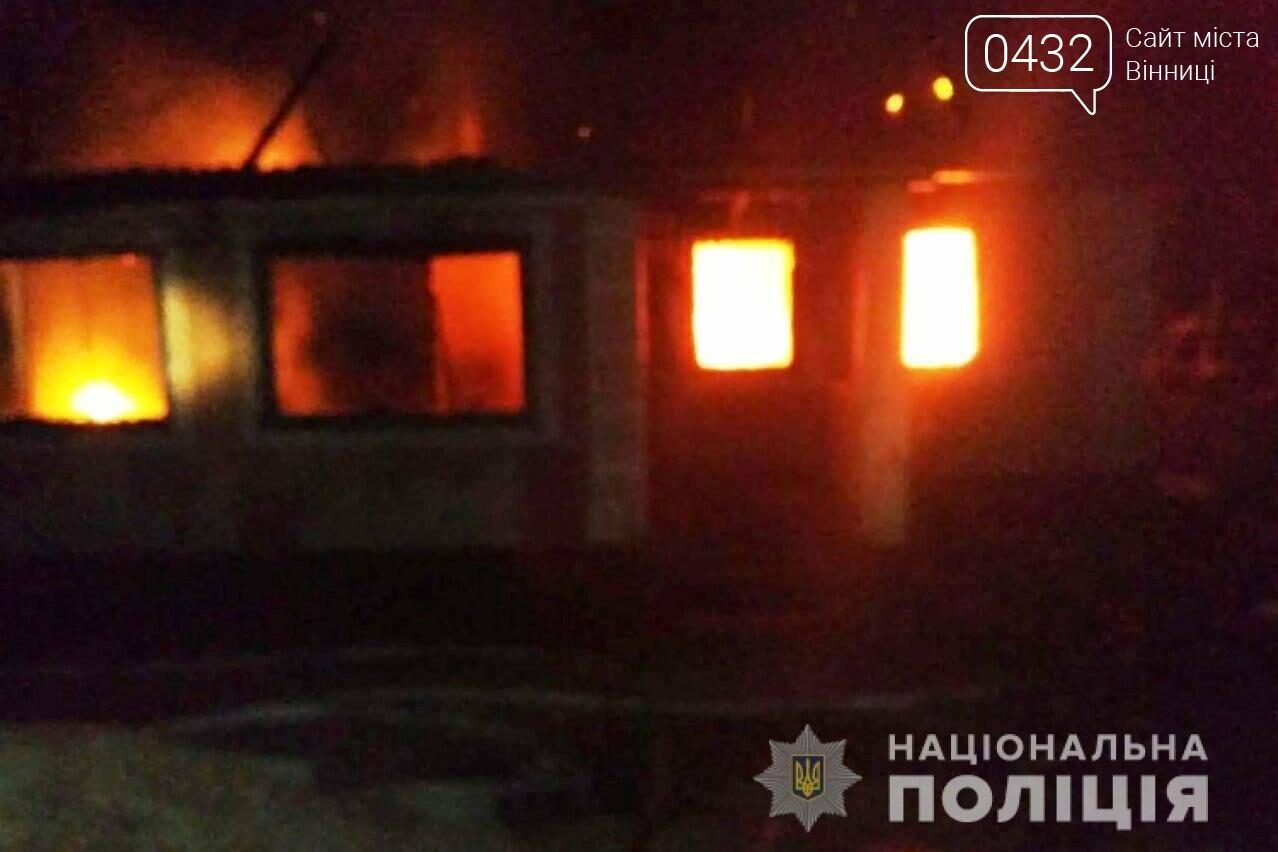 На Винниччине мужчина сжег дом бывшей прям на ее глазах (фото), фото-1