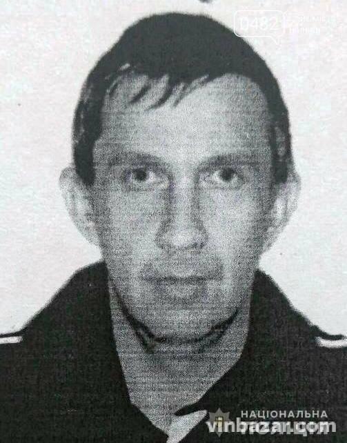 В Виннице исчез 49-летний мужчина (фото), фото-1