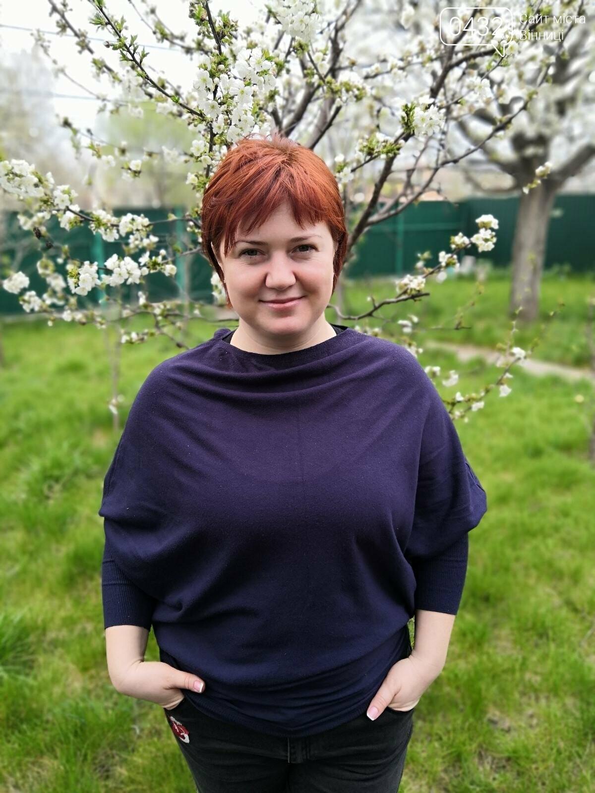 """СПЕЦПРОЕКТ сайту 0432.ua: """"Психологічна допомога: психологи-психотерапевти міста Вінниці"""", фото-25"""