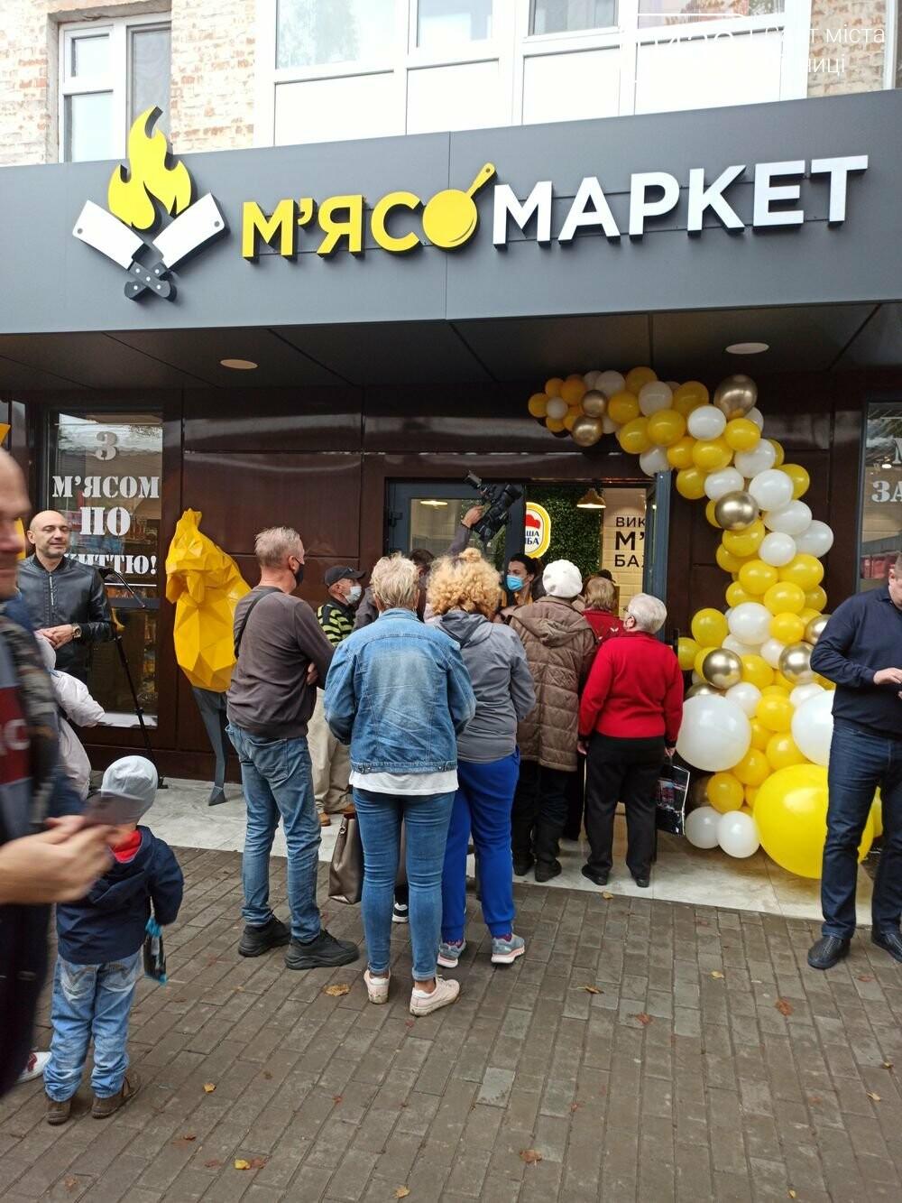 «М'ясомаркет» вже у Вінниці: найпотаємнішим м'ясним бажанням судилося здійснитися, фото-4