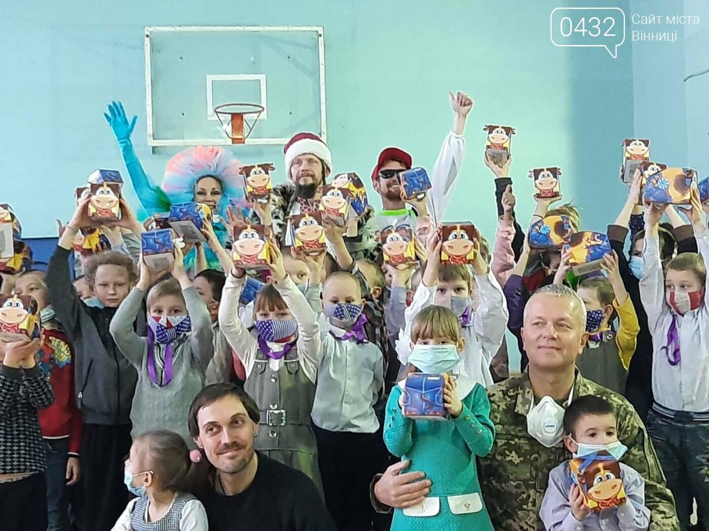 Праздничное чудо: «АТБ» помогает тысячам украинских семей удивить ребенка в день Святого Николая, фото-4