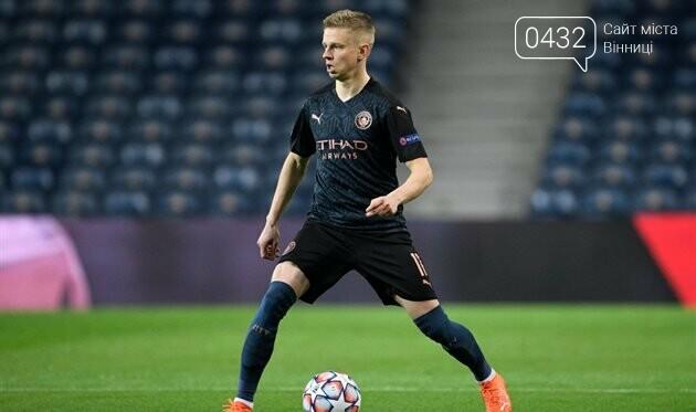 Футболист сборной Украины отметился в английском кубке    , фото-1