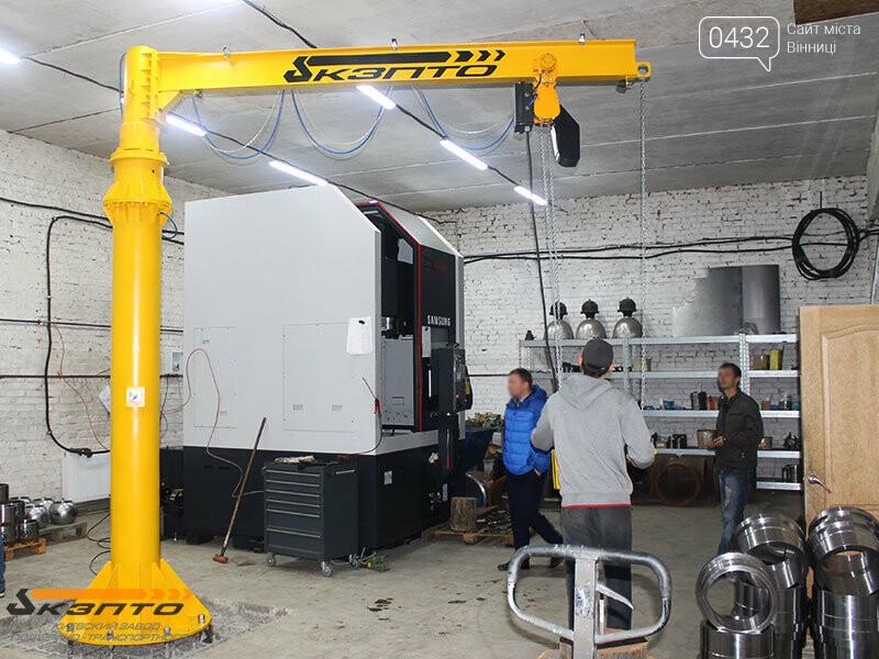Кран консольный стационарный электрический