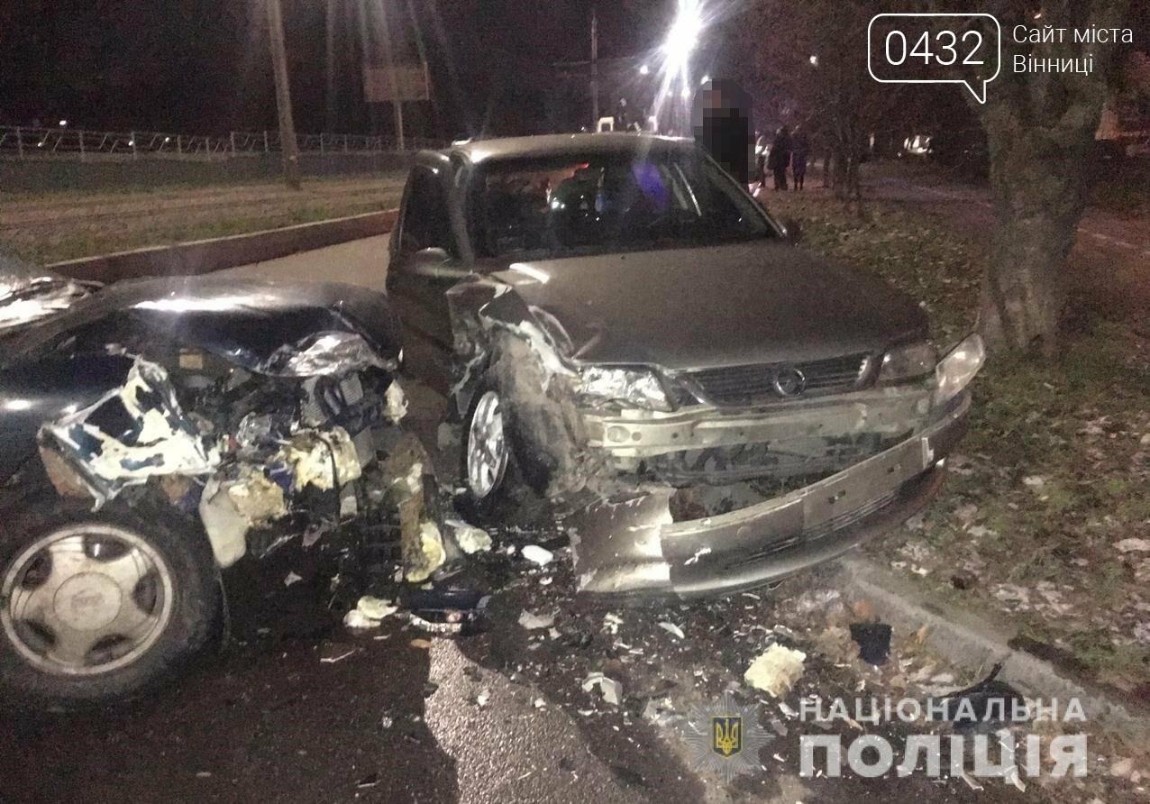 На Винниччине за прошедшие сутки произошли две аварии. Три человека госпитализированы в больницы, фото-2