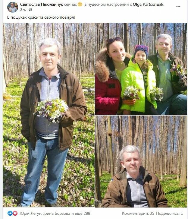 Чиновник из Винницкой области собирал растения из Красной книги Украины, фото-1