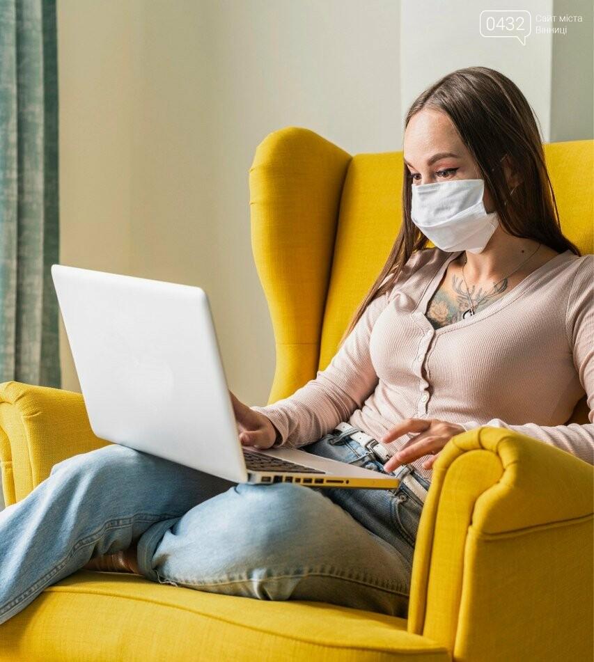 Медицинские услуги для «оранжевой» зоны. Как винничанам безопасно позаботиться о своем здоровье , фото-1