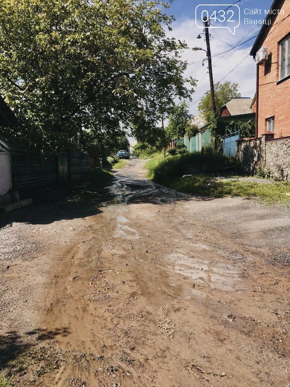 У Вінниці незабаром відкриють оновлені пляжі, фото-3