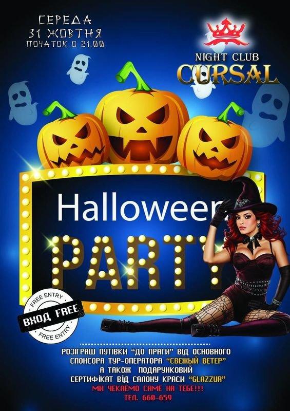 Фото из ночных клубов с хэллоуина ночной клуб квадрат пензы