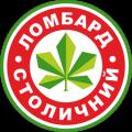 ТОВ Столичный и Компания, ломбарды