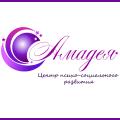 Амадея, центр психо-социального развития