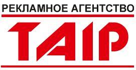 Логотип - ТАІР, рекламне агенство