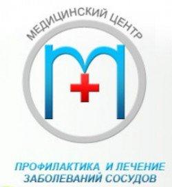 Логотип - Профилактика лечение заболеваний сосудов. Медицинский центр.
