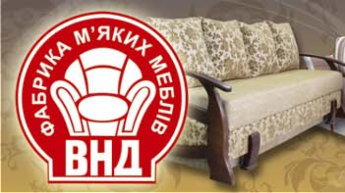 Логотип - ВНД, салон магазин мягкой мебели в Виннице