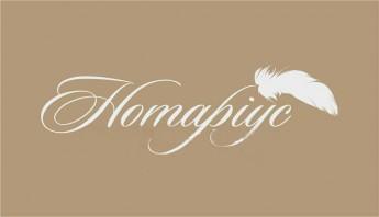 Логотип - Скутельнык Инна Анатольевна, нотариус