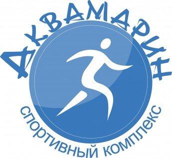 Аквамарин, спортивный комплекс в Виннице