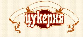 Логотип - Цукерня, кафе в Виннице